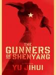 The Gunners of Shenyang